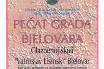 Pečat-Grada-Bjelovara